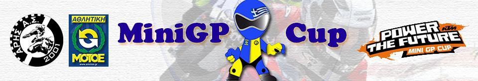MiniGP Cup